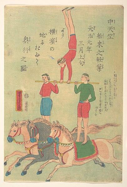 utagawa yoshitora - image 6