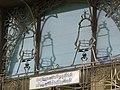 MIM (musée des instruments de musique) Bruxelles 02.jpg