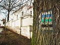 MOs810, WG 2015 54 Okonecczyzna (Wiecbork trails).JPG
