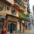 Macau - panoramio (65).jpg