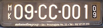 Vehicle registration plates of North Macedonia - Image: Macedonia diplomatic license plate 09 CC 001