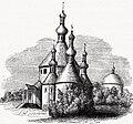 Mahiloŭ, Hlebabarysaŭskaja. Магілёў, Глебабарысаўская (1844).jpg