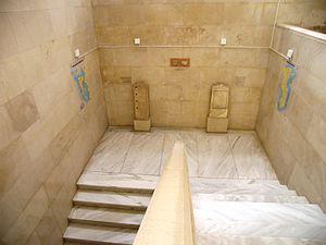 Archaeological Museum of Corfu - Image: Main stairway of the Corfu Archaeological Museum