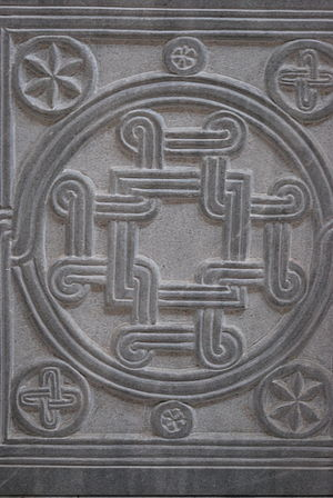 Macedonian Cross - Image: Makedonski krst Vodoča