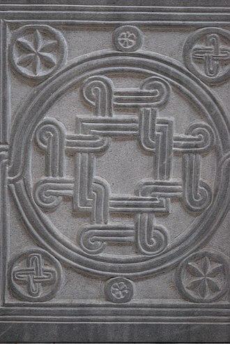 Macedonian Cross - Image: Makedonski krst Vodoča