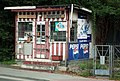 Malborska Street, Krakow, old shop.jpg