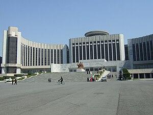 Mangyongdae Children's Palace - Mangyongdae Children's Palace
