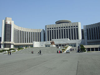 Mangyongdae Childrens Palace