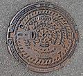 Manhole cover DE-RAD.jpg