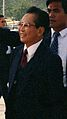 Marcos arrives at Andrews AFB 1983-01-05.JPEG