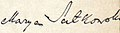 Maria Sułkowska (MUS) signature.jpg