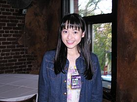 Maria Yamamoto Fanime 2005 Meet the Guests reception.jpg