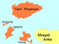 Marmara islands.PNG