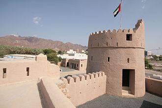 Masafi - Masafi Fort