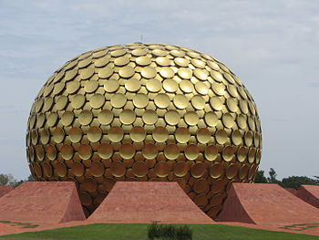 Matri mandir close up.JPG