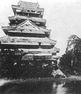 Matsumoto Castle Old Photograph