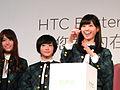 Matsumura Ikoma Nishino Nogizaka46 HTC event 20140903.jpg