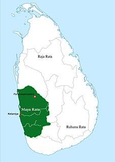 Maya Rata ancient Sinhalese kingdom