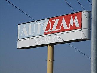 Autozam - Autozam sign