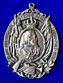 Medal Prince Ludwig Ferdinand of Bavaria 1906 Landau Pfalz 25th Anniversary of his Regiment.jpg