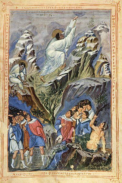 File:Meister der Bibel des Patrice Léon 001.jpg