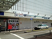 Meitetsu-Nagoya Station 20150124.JPG