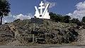 Memorial du Col Du Pas.jpg