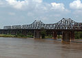 Memphis and Arkansas Bridge, Memphis, Tennessee.JPG