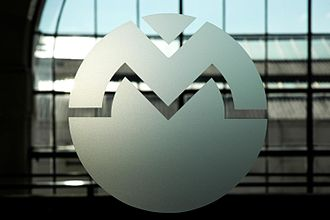 Metropolis Group - Image: Met GLASS LOGO Wiki