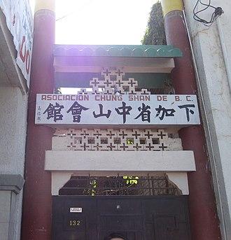 La Chinesca - Image: Mexicali Chinese 1