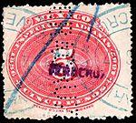 Mexico 1886 customs revenue 17.jpg