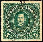 Mexico 1889-1890 customs revenue 46.jpg