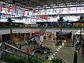 Micronesia Mall2.JPG
