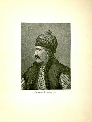 Milenko Stojković - Stojković