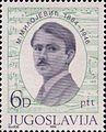 Miloje Milojević 1984 Yugoslavia stamp.jpg