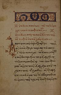 "The first page of Matthew with the decorated headpiece and ""hypothesis"" (in red)"