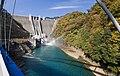 Miyagase Dam 07.jpg