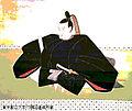 Mizuno3.jpg