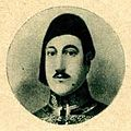 ModernEgypt, Prince Ahmed Rifaat Pasha, PRS 2030 1.JPG