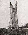 Monastery tower damaged by lightning.jpg