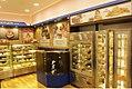 Monginis New Cake Shop.jpg