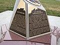 Monument à la Déportation des Acadiens - Saint-Grégoire 03.jpg