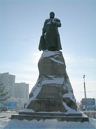 Yerofey Khabarov - The monument to Yerofey Khabarov in Khabarovsk