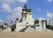 Monumento à Independência 04.JPG