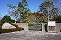 Morinaga Taichiro monuments square in Imari.jpg