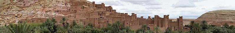 Morocco banner-Ksar of Ait-Ben-Haddou.jpg