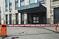 Moscow, Yeliseevsky Lane, Ministry of Education entrance (30998452186).jpg