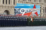 Moscow Victory Day Parade (2019) 68.jpg
