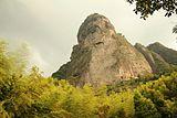 Mount Jianglang.jpg