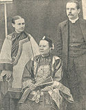 Mr and mrs stewart and mrs ahok.jpg